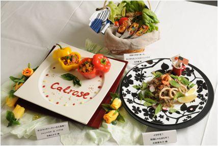 110通りのジャンバラヤから3点の最優秀賞が決定 「ジャンバラヤ・オリジナルレシピ・コンテスト2010」最優秀賞が決定9月17日(金)調理審査会に
