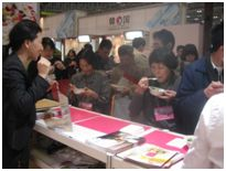 FOODEX JAPAN 2012にてカルローズ試食サンプリングを行いました