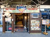 """東京ドームシティ「ベースボールカフェ」のUSAライスフェア""""USA ライスドリーム2012""""開催 /11月1日~12月16日"""
