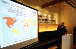 カルローズ試食セミナー『外食・中食産業における可能性』開催レポート