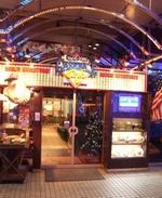 東京ドームシティ「ベースボールカフェ」、今年も「USAライスフェア」を開催