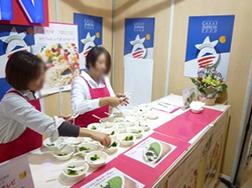 FOODEX JAPAN 2014 カルローズ試食サンプリング実施のご案内