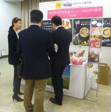 JFフードサービスバイヤーズ商談会2014に出展
