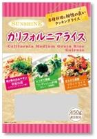 新感覚ライス カリフォルニアの中粒種「カルローズ」、「カルディコーヒーファーム」でも新パッケージ(450g)を販売