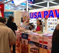 USAライス連合会 『FOODEX JAPAN 2015』で 試食サンプリングを実施