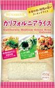 新感覚ライス カリフォルニアの中粒種「カルローズ」、「カルディコーヒーファーム」でプロモーション第2段実施中