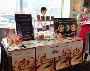 USAライス連合会 アメリカ産食品・飲料 展示・商談会に出展