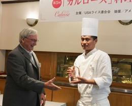 最優秀賞決定!第3回「カルローズ料理」コンテスト結果発表