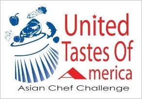 プロ向け料理コンテスト「第2回 United Tastes of America」参加者募集!