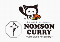NOMSON CURRYロゴ