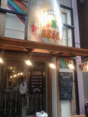 カルローズが食べられるお店をご紹介!「RAINBOW SPICE(レインボウスパイス)」