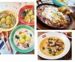 あったか「スープ・カルボウル」が食べられるお店が続々登場!