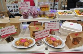 FOODEX JAPAN デリメニュー