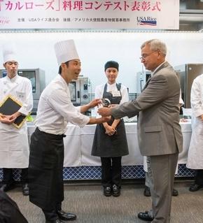 最優秀賞の永田優氏
