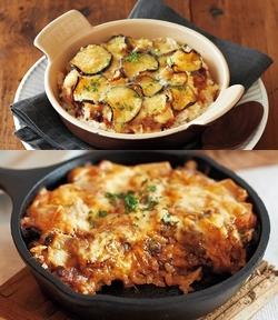 ハッピー・カレー・デー!1月22日はカレーの日。カレーを使った簡単オーブン料理。カリフォルニアのおコメ「カルローズ」のハッピーイベントレシピ