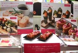 USAライス連合会『FOODEX JAPAN 2018』出展レポート~SUSHIカルローズ ニュースタイルを提案~