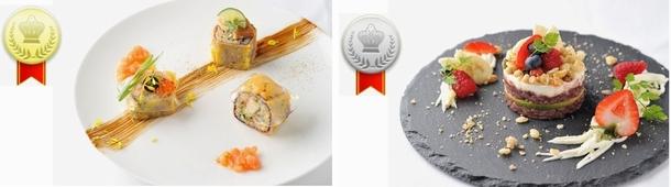 カルローズ料理コンテスト2018レストラン部門受賞作品