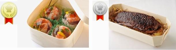 カルローズ料理コンテスト2018デリ部門受賞作品