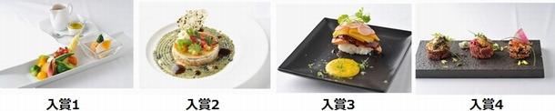 カルローズ料理コンテスト2018レストラン部門ファイナリスト