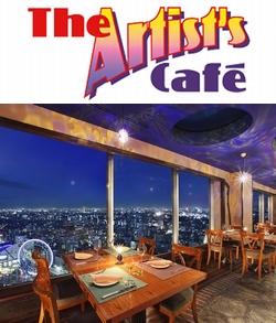 カルローズメニューが楽しめるお店をご紹介 東京ドームホテル43F「アーティスト カフェ」