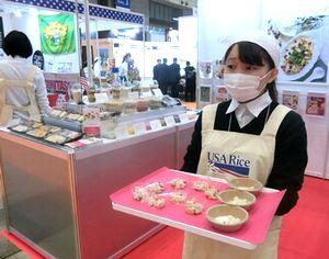 『第54回 スーパーマーケット・トレードショー2020』出展レポート/2月12日(水)~14日(金)幕張メッセ
