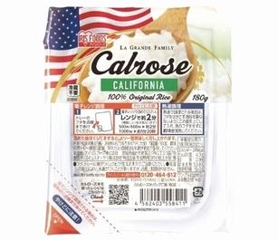 カリフォルニア産「カルローズ米パックご飯」登場!国内のCOSTCO全店にて7月3日より販売開始