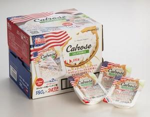 カリフォルニアのおコメ「カルローズ米パックご飯」外装箱をリニューアル!国内のCOSTCO全店にて好評発売中