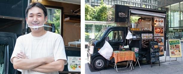 東京フードトラック、es.tokyo和田裕人